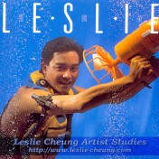 1984 LESLIE(MONICA)