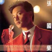 1986 张国荣(迷惑我)