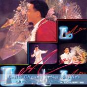 1988 张国荣演唱会'88