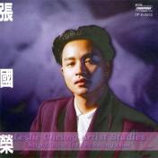 1989 张国荣(兜风心情)