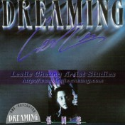 1990 Dreaming