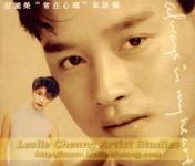 """1995 张国荣""""常在心头""""袁咏仪"""