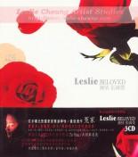 2004 Leslie BELOVED 钟情张国荣